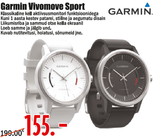 Garmin-Vivomotive