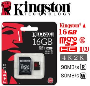 KIngston_U3_kiire_mälukaart
