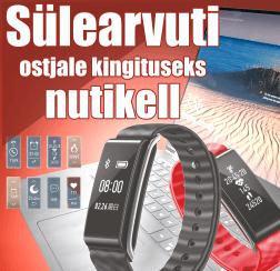 Huawei_nutikell_tasuta
